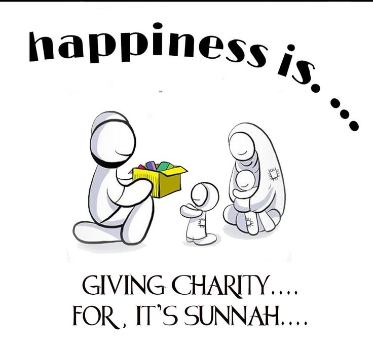 Charity is sunnah. What is better giving a gift or money? http://www.onislam.net/english/ask-the-scholar/acts-of-worship/zakah/charity-sadaqah/178431.htmlhttp://buff.ly/1NyolUI?utm_content=bufferea871&utm_medium=social&utm_source=pinterest.com&utm_campaign=buffer