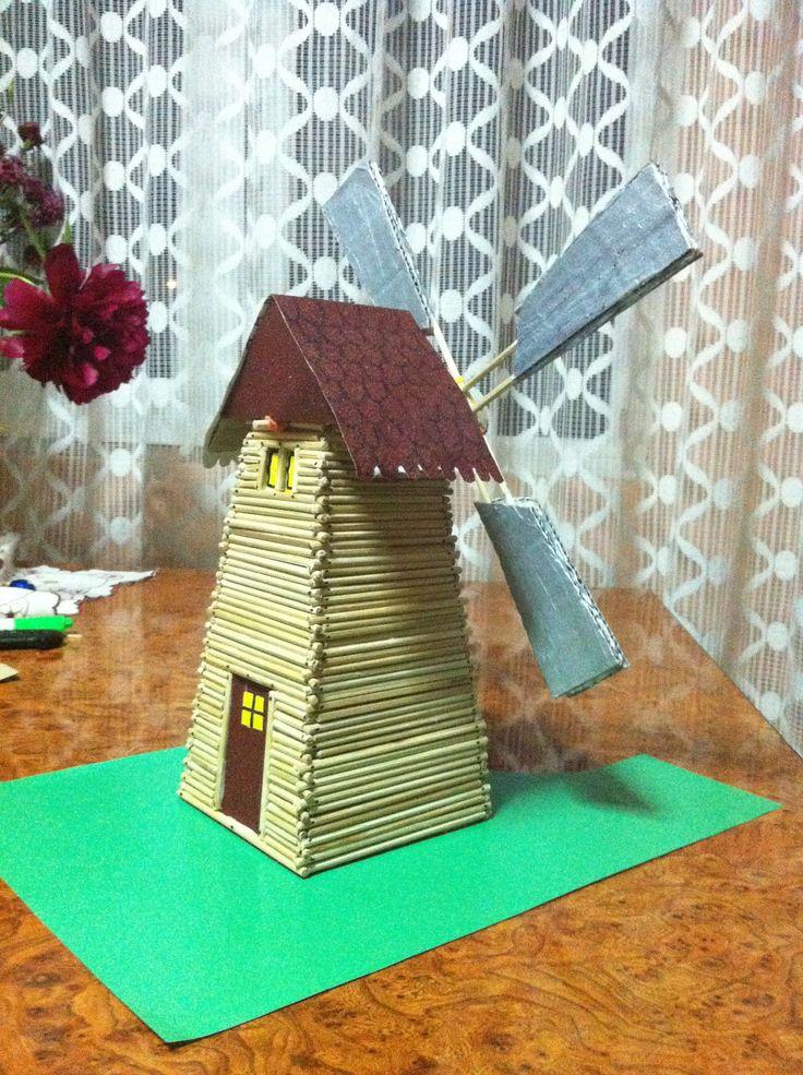 Moara de vant (lucrul manual)