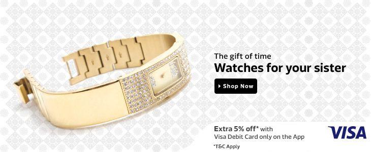 Flipkart Rakhi Special Watches For Sister : Raksha Bandhan Gifts For Sister From Flipkart - Best Online Offer