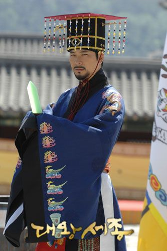 King Sejong the Great(Hangul:대왕 세종;hanja:大王世宗;RR:Daewang Sejong;MR:Taewang Sejong) is a 2008South Koreanhistorical television series depicting the life of the fourth king ofJoseon,Sejong the Great(played byKim Sang-kyung). Considered one of the greatest kings in Korean history, Sejong createdHangul, the Korean alphabet.