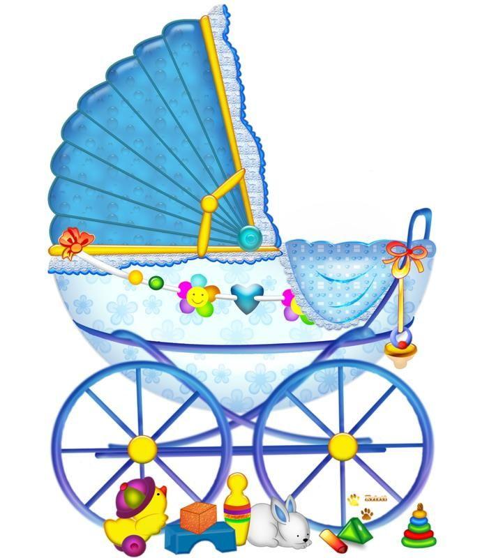 Поздравления именем, коляска для открытки