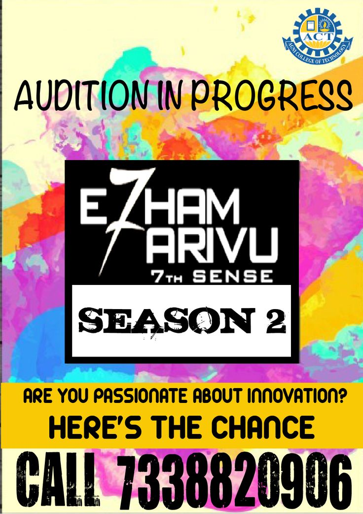Ezham Arivu season 2 auditions going on! Free Registration ! call:7338820906 for auditions #science #Reality #TV #Show