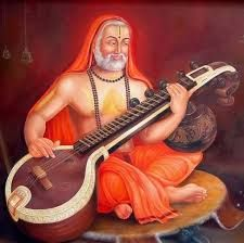 Image result for raghavendra swamy with krishna photos