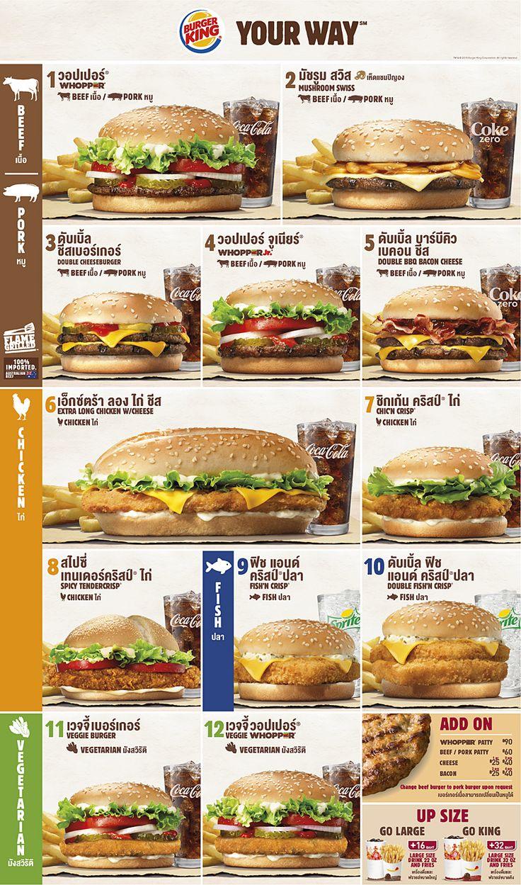 Image result for burger king menu