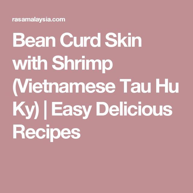 Bean Curd Skin with Shrimp (Vietnamese Tau Hu Ky) | Easy Delicious Recipes