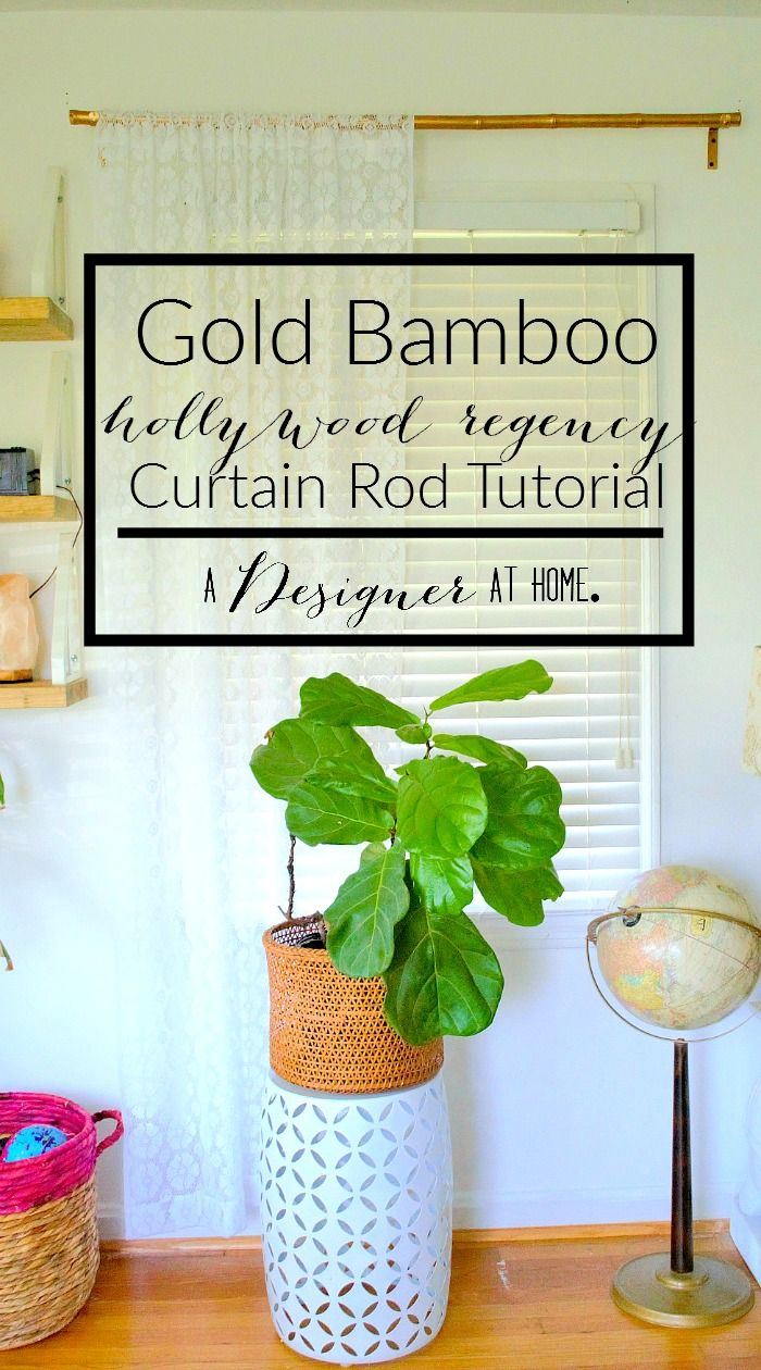 Bamboo curtain rods diy - Gold Bamboo Hollywood Regency Curtain Rod Tutorial Because Gilded Bamboo Is Pretty But Expensive