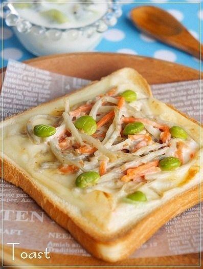 ごぼうサラダとチーズで簡単おかずトースト by らるむ。さん | レシピ ...