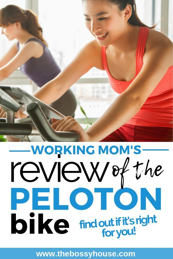 A Working Mom S Review Of The Peloton Bike Working Moms Peloton