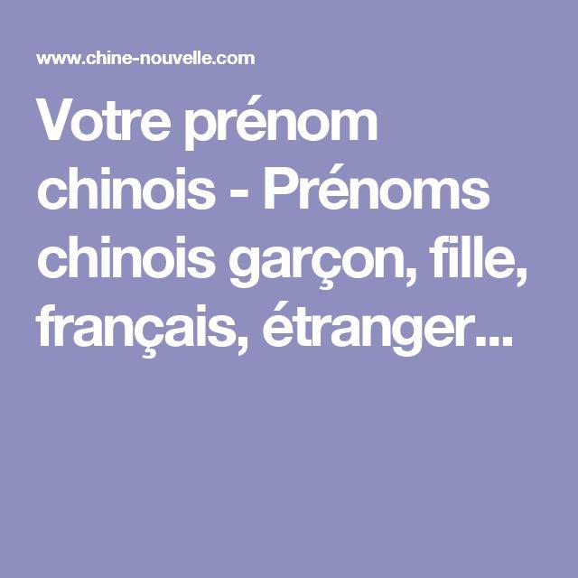 Cherche prenom fille francais
