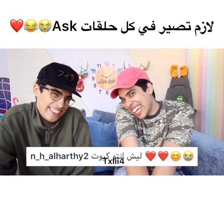 On Instagram 𐂂 ليش هم كيوت اكسبلور سعودي ريبورترز Instagram Aesthetic Funny Instagram