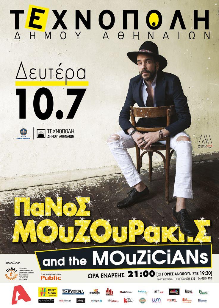 ΠαΝοΣ ΜΟυΖουΡακΗΣ and the MOuZiCiANs στην Τεχνόπολη | 10 Ιουλίου