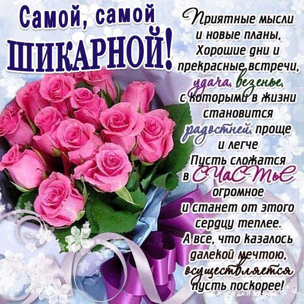 открытки ко дню рождения с позравлениями дозы ультрафиолета