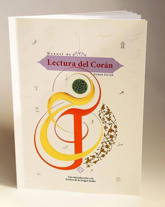 Manual de Lectura del #Corán (Una introducción a la lengua árabe)  Adquiera el texto en formato impreso: http://ift.tt/2fbZMVV También en formato digital Kindle (Amazon): http://ift.tt/2fyFeVR  #IslamOriente