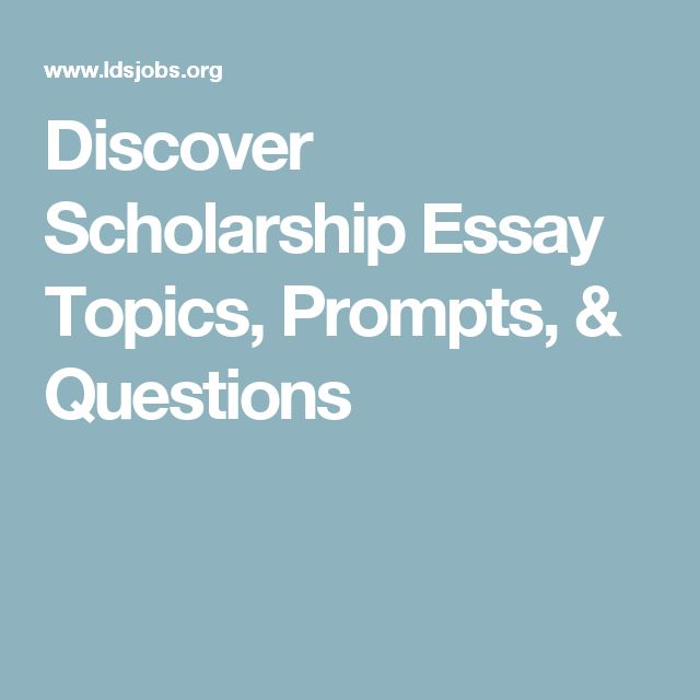 topics scholarship essays Annual scholarship essay provides college or graduate students the opportunity to compete for scholarship funds on a need and merit basis.