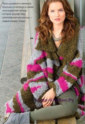 37 Пальто с цветным узором