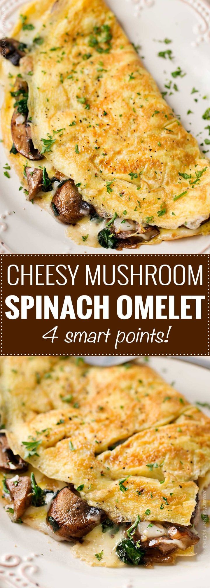 This easy browned omelet is filled with sautéed mushrooms, onions, wilted spinach, and gooey Gruyere cheese! | #omelet #breakfast #brunch #omelette #eggrecipe #breakfastrecipe #weightwatchers #freestyle #smartpoints