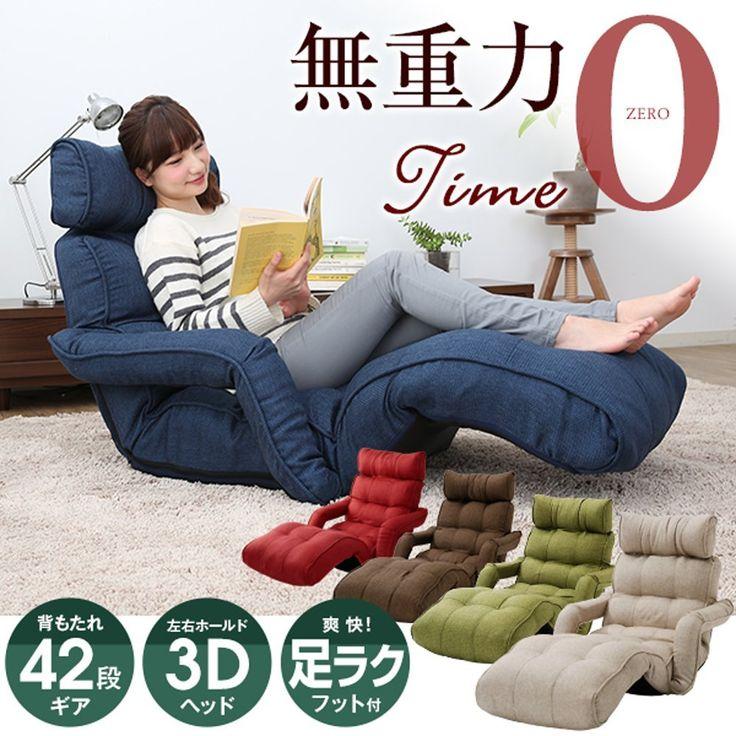 Amazon 座椅子 ソファ 肘掛け フットレスト 3Dヘッド リクライニング ポケットコイル シーダグリーン 座椅子 オンライン通販