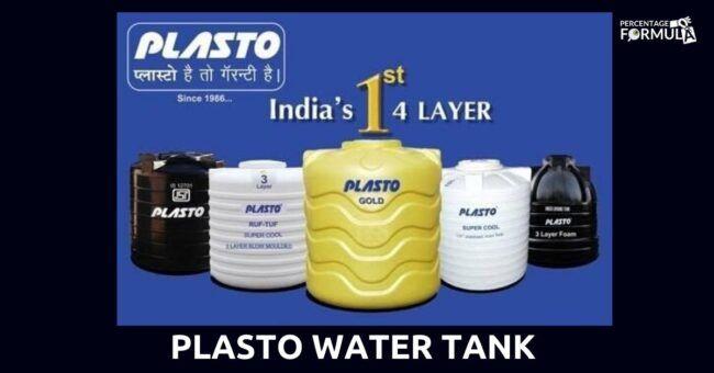 Plasto Water Tank Top 5 Plasto Water Tanks Available In 2020 Water Tank Water Tank Tops Tank