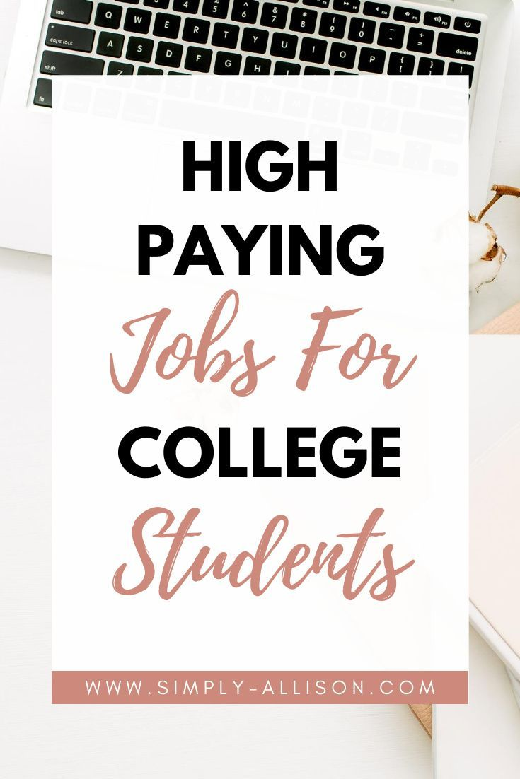 Simply Allison 10 College Jobs That Will Fit Into Your Schedule College Job Best Part Time Jobs Job