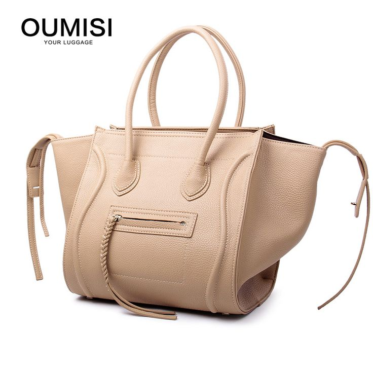 Fashion Brand Design 2017 Classic Luxury Smiley Package Khaki Color Tote Bag Phantom Style Smile Embarrassed Bags Large Size BL