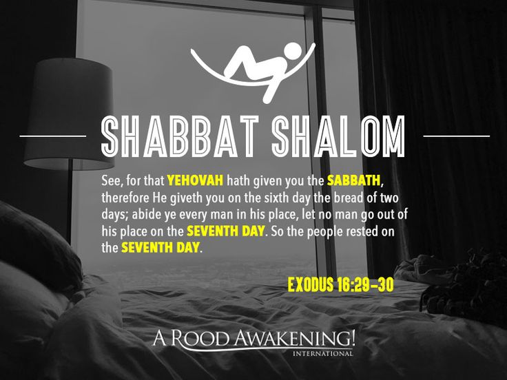 See, for that YEHOVAH hath given you the SABBATH, therefore He giveth you on the sixth day the bread of two days; abide ye every man in his place, let no man go out of his place on the SEVENTH DAY. So the people rested on the SEVENTH DAY. - Exodus 16:29-30