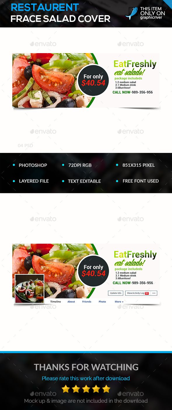 Facebook Cover Photo Template PSD #design Download: http://graphicriver.net/item/facebook-cover-photo/14347844?ref=ksioks