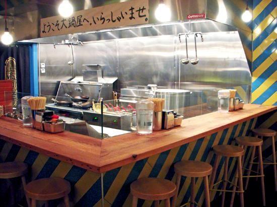 Ramen - Daikaya, Washington DC - Restaurant Reviews - TripAdvisor