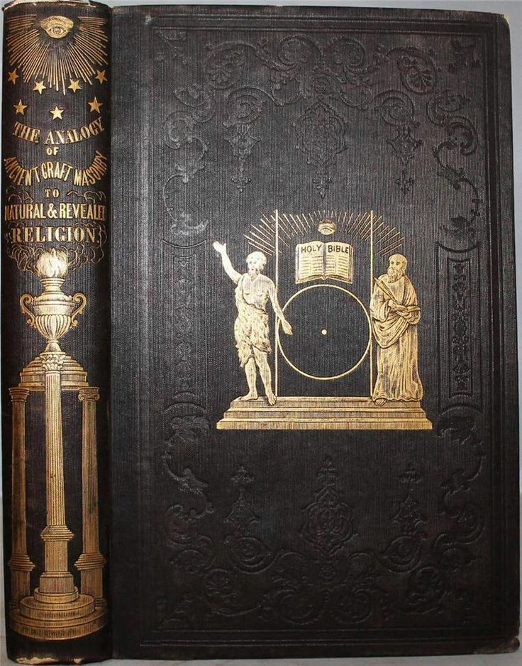 RARE! 1850 THE ANALOGY OF ANCIENT CRAFT MASONRY OCCULT FREEMASONRY MASONS