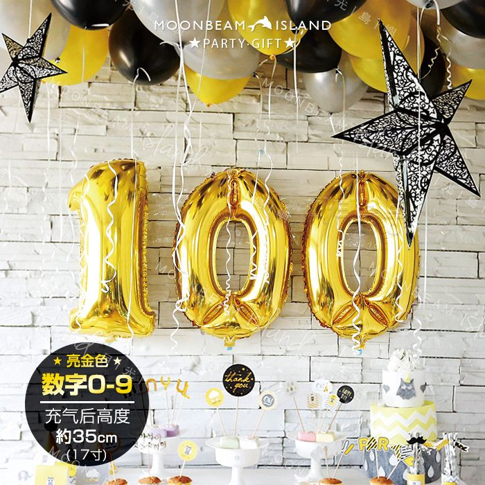 1Pcs Gold Silver 0-9 Digital Figure Number Balloon Aluminum Foil Helium Balloons Celebration Birthday New Year Party Decoration