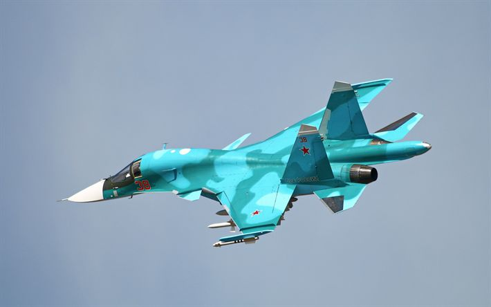 Download wallpapers Su-34, Fullback, Russian bomber, Russian Air Force, Sukhoi, military aircraft