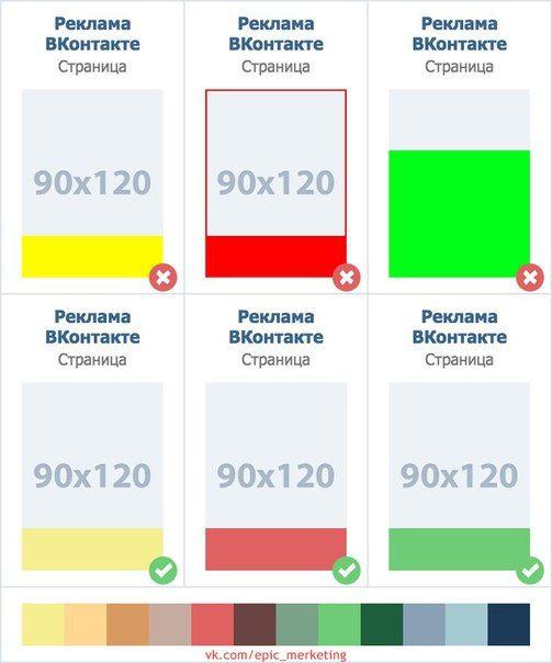 Форматы для объявлений вконтакте http://mxmf.ru/formaty-dlya-obyavlenij-vkontakte.html