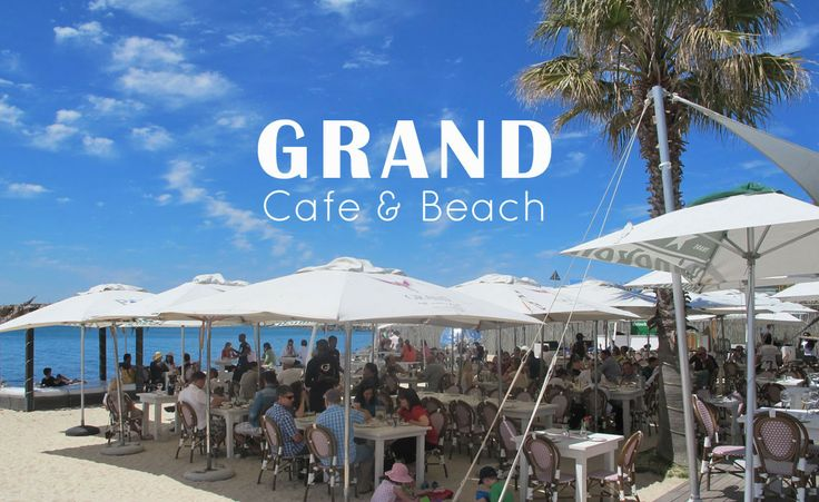 Grand Cafe  Beach - Cape Town