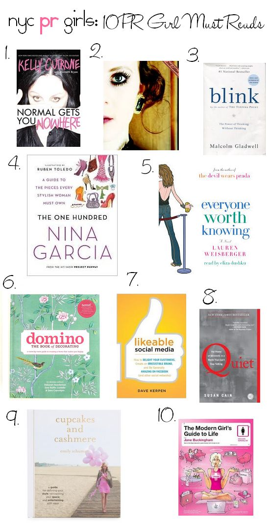10 PR Girl Must Reads