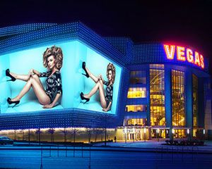 VEGAS Crocus City, Moscow, Russia