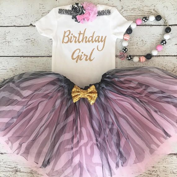 Birthday girl onesie/Firstbirthday/ tutu/pink zebra tutu set /photo prop/ 1st birthday outfit/ birthday tutu/ safari birthday/jungle theme