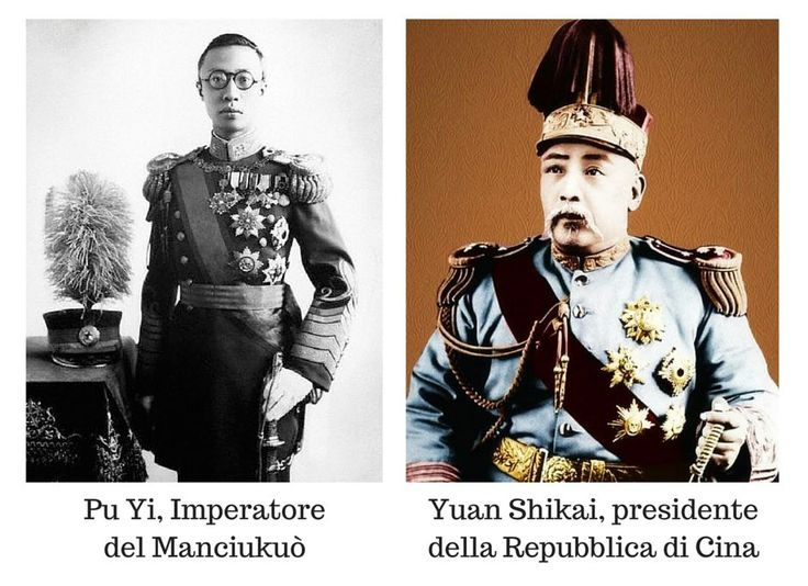 12 febbraio 1912: l'ultimo Imperatore Qing della Cina, Xuantong, abdica in seguito a un colpo di stato e nasce la Repubblica, con presidente il generale Yuan Shikai. Penultimo Imperatore complessivamente, se consideriamo che Yuan Shikai si autoproclamò Imperatore nel 1916 e regnò per alcuni mesi. #Cina #storia #pilloledistoria #Qing #PuYi