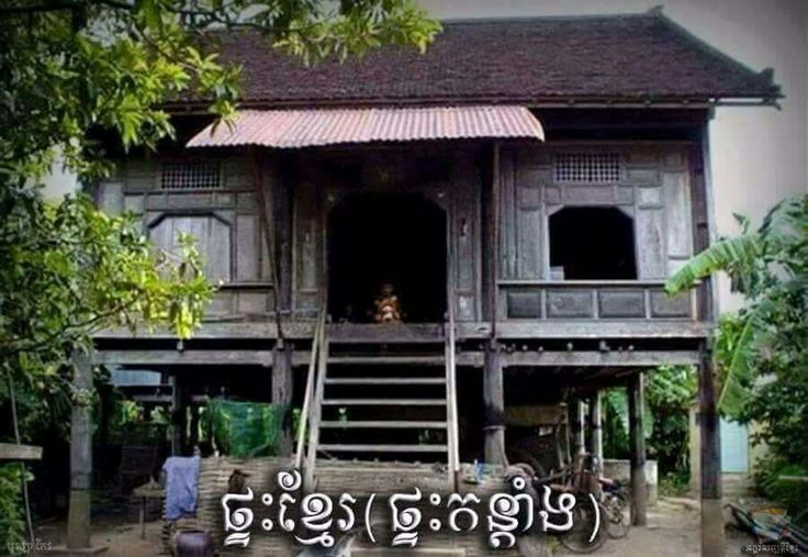 Traditional Khmer house