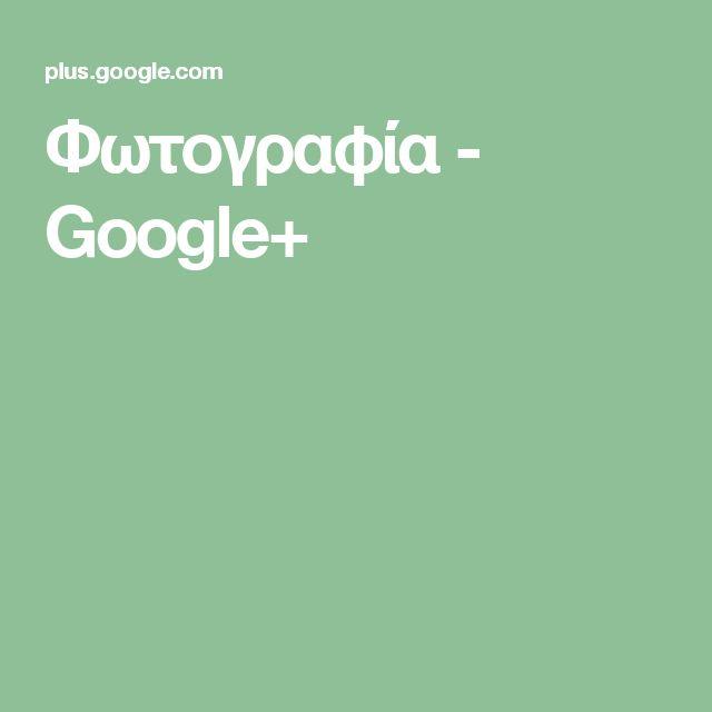 Φωτογραφία - Google+