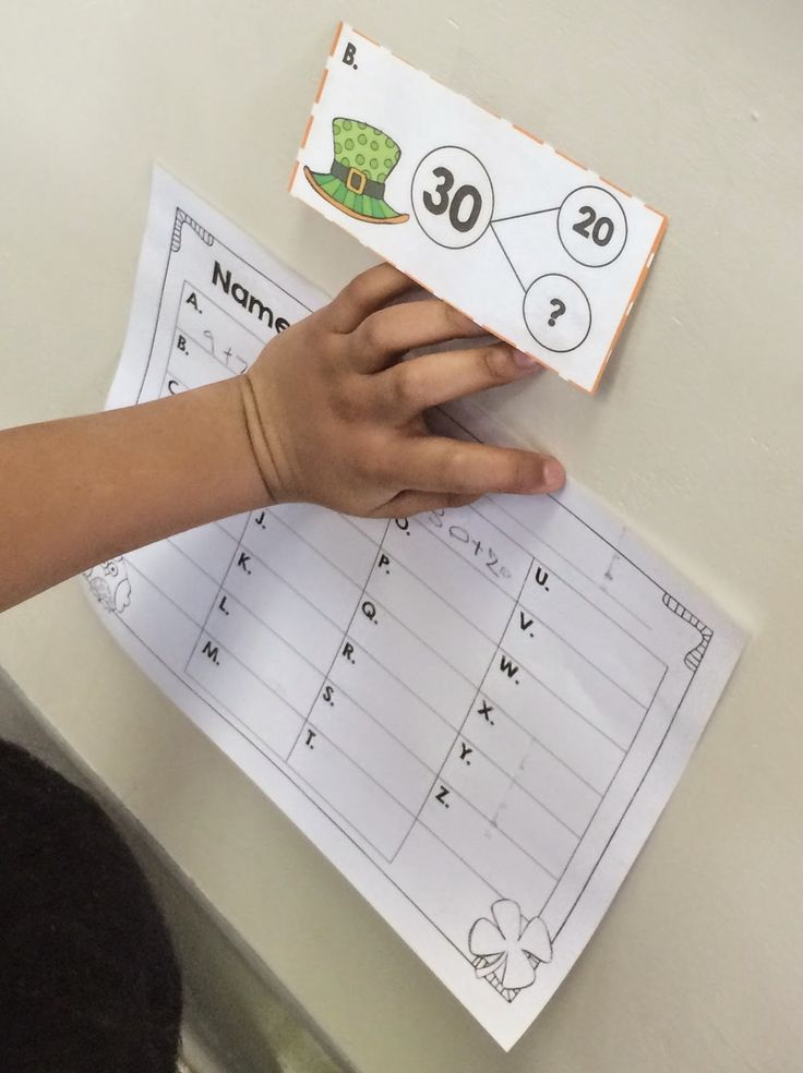 Missing addend with number bonds! Solve the room practice for your first graders!