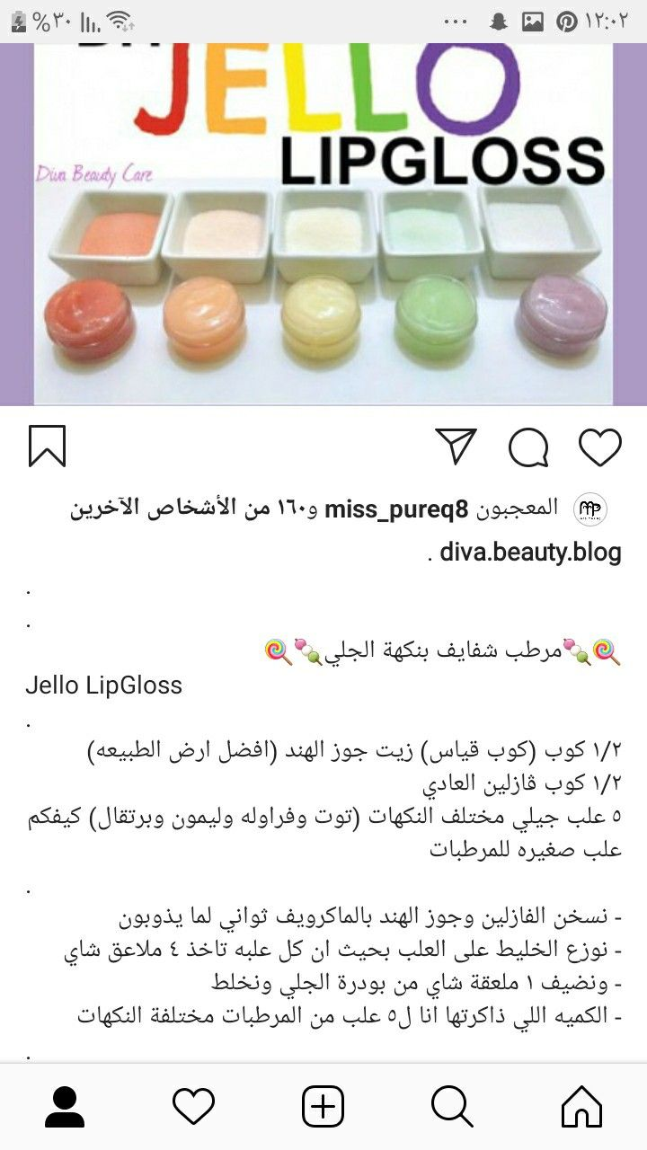 Pin By Didi Abdulghani On ديفا Convenience Store Products Jello Convenience Store