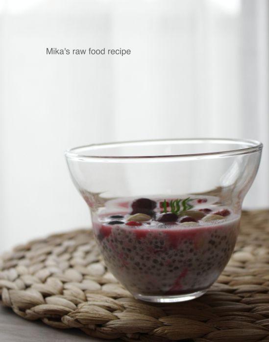 チアシード・プディングのレシピです♪ |[ MIKA'S RAW FOOD RECIPE ] ミカの ローフード レシピ ローフドースクール