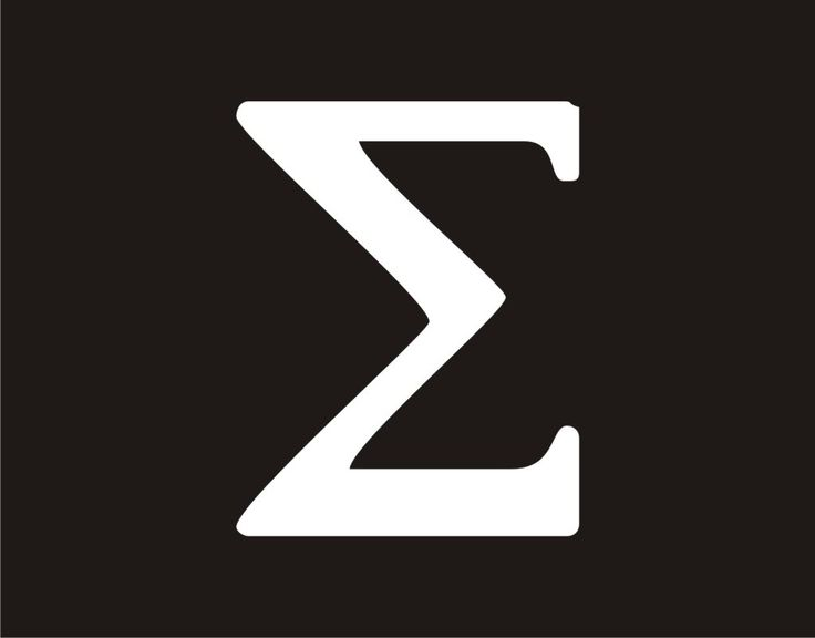 How to insert a sigma symbol into a word document - Quora