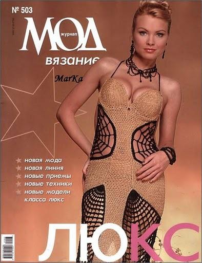MOA 503 - Rita Ataide - Picasa Albums Web