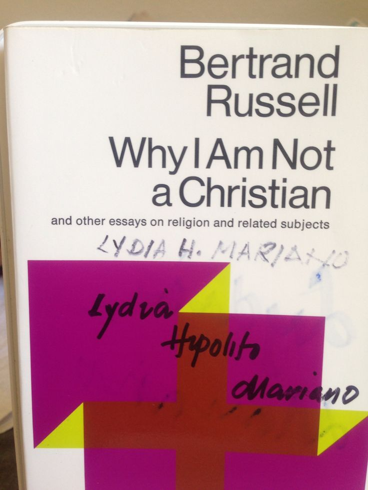 russell why i am not a christian essay