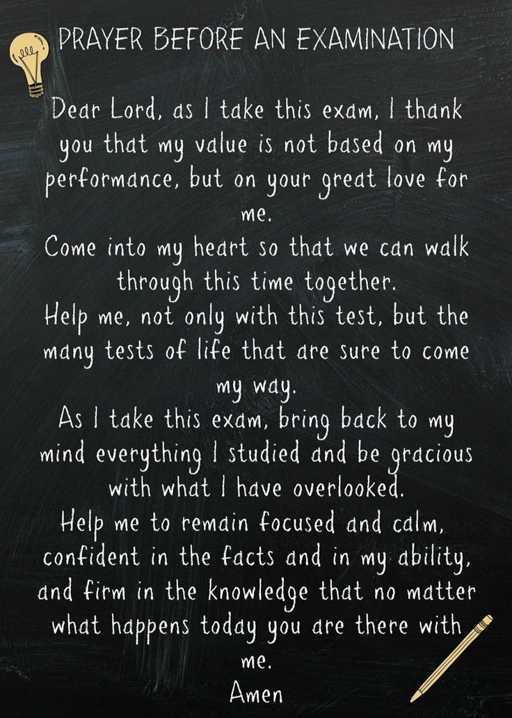 prayer for wisdom and confidence during school test taking - Google Search