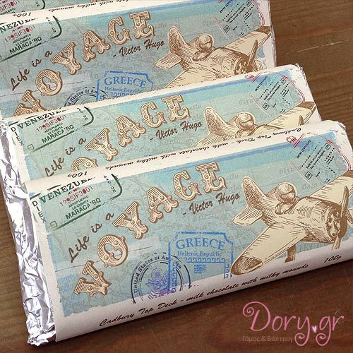 Dory.gr- Chocolate bar candy offering for your guests.