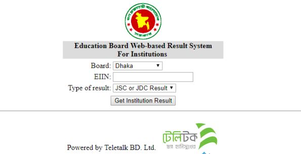 SSC Result 2018 by EIIN Number all Education Board in Bangladesh. The SSC Exam Result is very important for all Students. The SSC Exam 20...