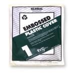 Premier 9 ft. x 12 ft. 1 ml Embossed Plastic Drop Cloth (24-Pack), Clear