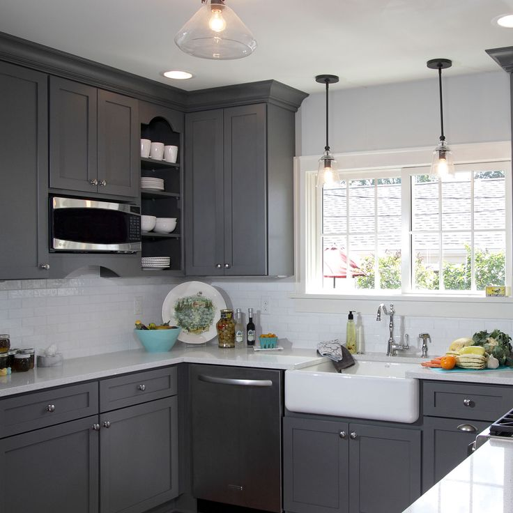 Dark Grey Shaker Kitchen: 25+ Best Ideas About Gray Kitchen Cabinets On Pinterest