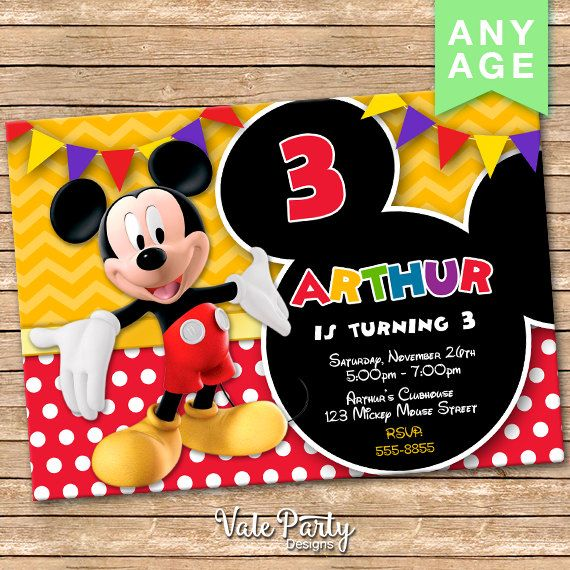 MICKEY MOUSE Invitation, Party Invitation, Digital Invite, Printable File, Red Mickey Mouse Card VP-017